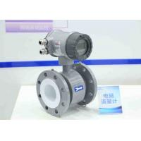 Flanged Magnetic Water Meter , Accuracy 0.1% Portable Electromagnetic Flow Meter