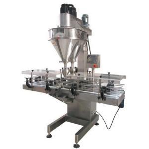 China Custard Powder Packaging machine 2 filler powder filling machine,Masala Powder Packaging machine 2 filler fill machine on sale