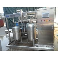 China Factory Prices Plate Heat Exchanger Milk Pasteurizer Machine Continuous Plate Milk Pasteurization Machine For Sale on sale