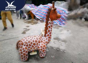 China Move Forwards Motorized Animal Scooters Simulation Animal Air Case Silicone Rubber Skin on sale