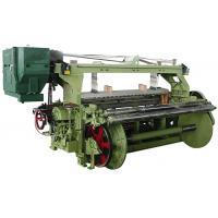 Automatic Shuttleless Dobby Flexible Rapier Loom Machine Weaving Looms