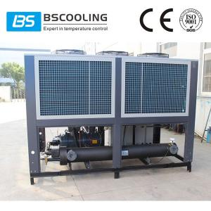 China Air cooled screw chiller for industrial process cooling from China on sale