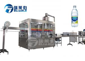 China 200-2000ML Small Bottle Carbonated Drinking Filling Machine For Beverage Plant on sale