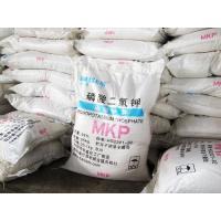 Potassium Phosphate Monobasic(MKP) industrial grade,CAS No.: 7778-77-0