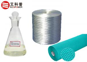 China 3 - Glycidoxypropyltrimethoxysilane Crosile - 560 Epoxy Silane Coupling Agent CAS No. 2530-83-8 on sale