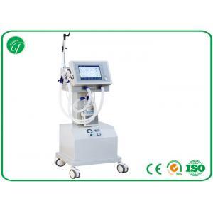 China ICU CCU Respiratory Ventilation Machines , Ventilator Medical Equipment 10.4'' Screen on sale