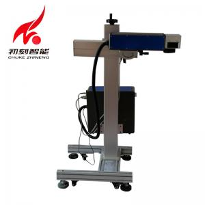 China Raycus JCZ Card Online Flying Laser Marking Machine Fiber For Plastic Switch on sale