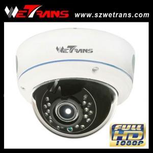 China WETRANS Outdoor 2.0 Megapixel HD SDI Video Camera TR-SDI753IR on sale