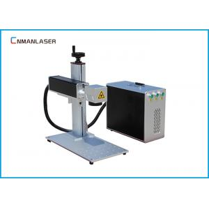 China 500w Consumption 20w Mini Color Metal Laser Marking Machine For Metal Electronic Components on sale