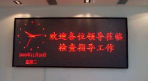 China led 001 on sale