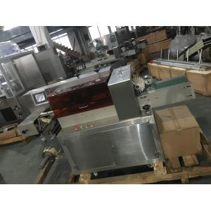 China Special Heating Bag Pillow Type Packing Machine, Fully Automatic Packing Machine on sale