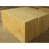 Insulation Stone Wool Production Line Produce Rock Wool Stone Wool Blanket Board