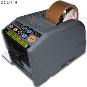 China OPP packing tape dispenser automatic desktop tape cutting machine ZCUT-9 on sale