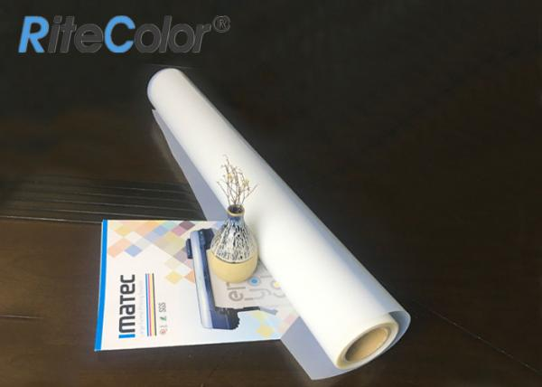 Milky White Polyester Clear Inkjet Film / Transparency Film