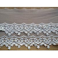 Vintage Embroidered Tulle Nylon Lace Trim For Ladies Dress 22CM Off White