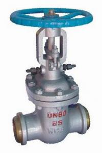 China API 600/API 6D  Cast/Carbon Steel Double Disc Metal Seal Parallel Gate Valve 2500LB/gate valves/sluice valve on sale