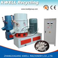 China Plastic Agglomeration Machine/ Plastic Recycling Agglomerator/Fiber Densifier on sale