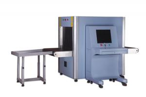China Steel Security X Ray Machines , Digital X Ray Scanner Penetration on sale