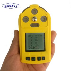 China OC-904 Portable Hydrogen H2 gas detector with the measuring range of 0~1000ppm on sale