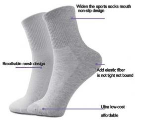 China Men's sport socks on sale