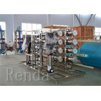 110V RO Water Treatment Systems Filter For Glass Bottle / Pet Bottle Line