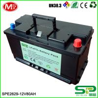 China 12V 80Ah lithium ion battery pack with deep cycle life for solar energy storage system SPE2629 on sale