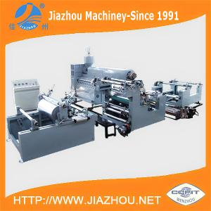 China Multi-functional Single Screw T-Die Extrusion PP PE Film Laminate Coating Machine on sale