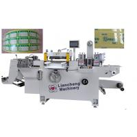 China PVC/PC electronic film/adhesive tap/camera cotton paper cup printing die cutting machine on sale