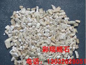 China Vermiculite on sale