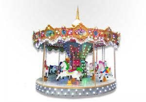 China Wonderland Electric Kids Riding Carousel City Park Carousel JH-SH3190 on sale