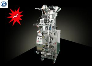China High Speed Pouch Packing Machine , Red Chilli Powder Packing Machine 1 Year Warranty on sale
