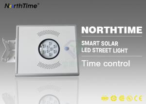 China All - In - One LED Solar Powered Street Lights Residential Ra85 130lm / w on sale