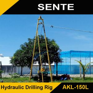 China High quality AKL-150L geothermal drill rig on sale