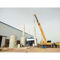 China Energy Saving 1580*700*1000mm Hot Dip Galvanizing Line For Remove Oil And Rust on sale