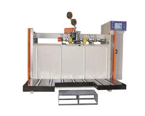 China semiautomatic stitching machine on sale
