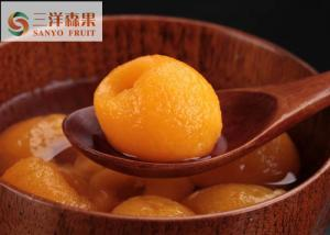 China 425g health food Organic Canned Fruit Canned Loquat in Light Syrup on sale