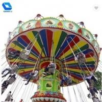 Amusement Equipment Kids Swing Ride Color Customized Amazing Thrill Rides