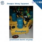 prestressed eletric oil pump|digital control hydraulic electric oil pump used in bridge jack