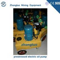 prestressed eletric oil pump|digital control hydraulic electric oil pump used in bridge jack