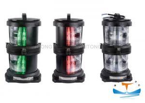 China 2X8W Marine Led Lights , Plastic Marine Navigation Lights Double-Deck CXH-101PL on sale
