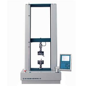 China Plastic Universal Tension Testing Machine on sale