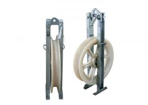 China Overhead Line Stringing Equipment 20kN Single-wheel Stringing Pulley Blocks on sale