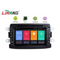 Renault Duster Android 7 Inch Car Dvd Player With Video Radio WiFi AUX