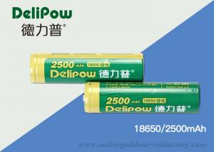 China 2500mah Light Weight 18650 Rechargeable Lithium Battery High Output  on sale