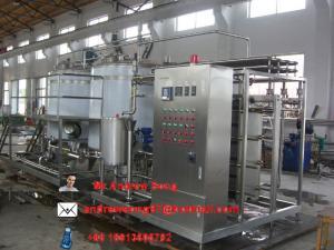 China pipe type uht sterilizer on sale