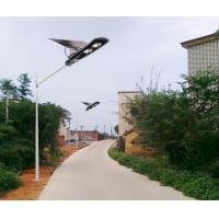super bright  solar powered street  light road light 150W ,new style well sold ,warranty 5 years