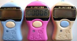 China Large Figure Electronic Tally Counter Handheld Digital 5 Digit LCD Tasbeeh Tasbih on sale