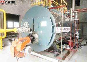 China Intelligent Controlled Industrial Steam Boiler For Rubber Industry on sale