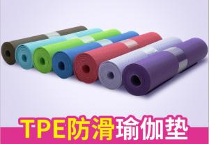 China Yoga & Pilate  6MM PVC Fitness Gym Exercise Yoga Mat on sale