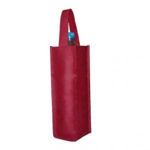 China wine bag fashion pp nonwoven wine bag on sale